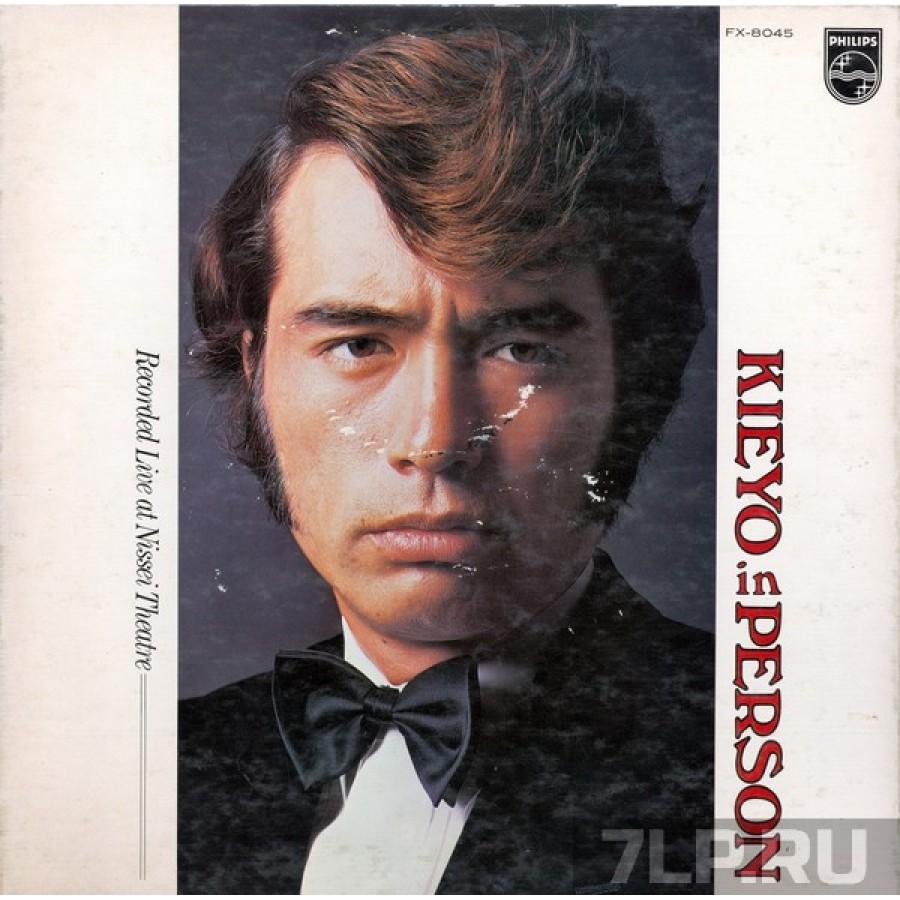 Kiyohiko Ozaki – Mata au hi made – Türkçe Çeviri